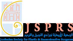 طارق قبطي عضو الجمعية الأردنية لجراحي التجميل والترميم